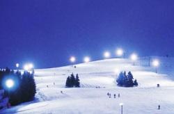 oasi zegna sciare