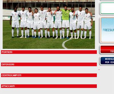 pagina interna sito varese calcio