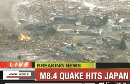 giappone terremoto